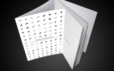 機械工業品牌畫冊