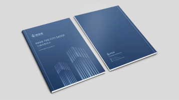 博亚盛技术检测类画册设计