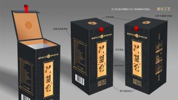 巧酱台食品类包装延展设计