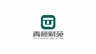 青藤財苑教育培訓類LOGO設計