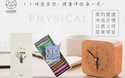 平面产品包装设计
