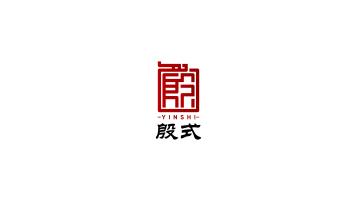 殷式火锅品牌LOGO设计