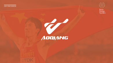 奥强体育类品牌LOGO设计