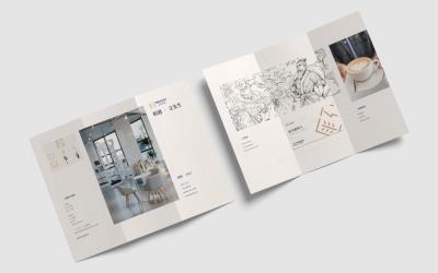 书店-三折页