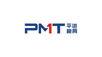 平进模具PMT钢材模具品牌LOGO设计