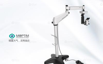 立式手術顯微鏡設計