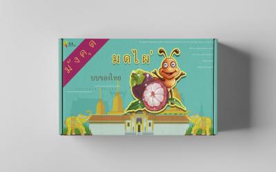 泰國山竹水果系列包裝