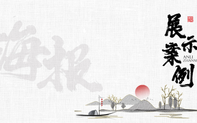 瑜伽健身行業海報設計