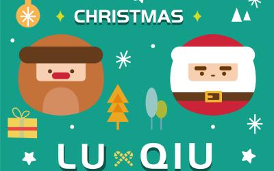 IP圣诞节