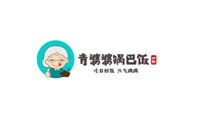 青婆婆锅巴饭餐饮logo