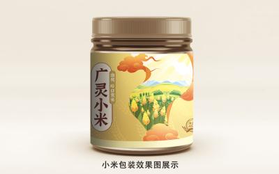 【包裝設計】食品類 小米 生鮮...