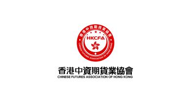 香港中期协金融期货类LOGO亚博客服电话多少
