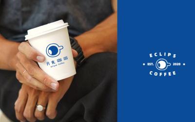 月食咖啡品牌logo設計咖啡l...