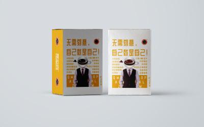 羅伯克咖啡品牌包裝設計