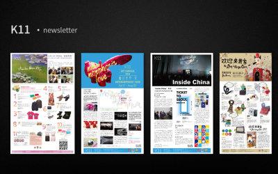 k11newsletter排版设计