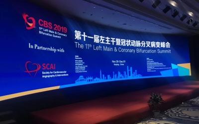 南京市第一医院cbs国际会议物...