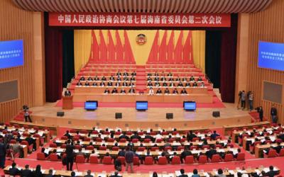 海南省政协会议专题页面设计