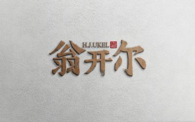 翁開爾Logo