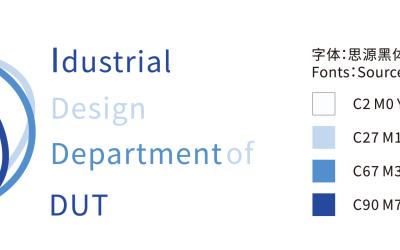 大连理工大学工业设计系院系VI