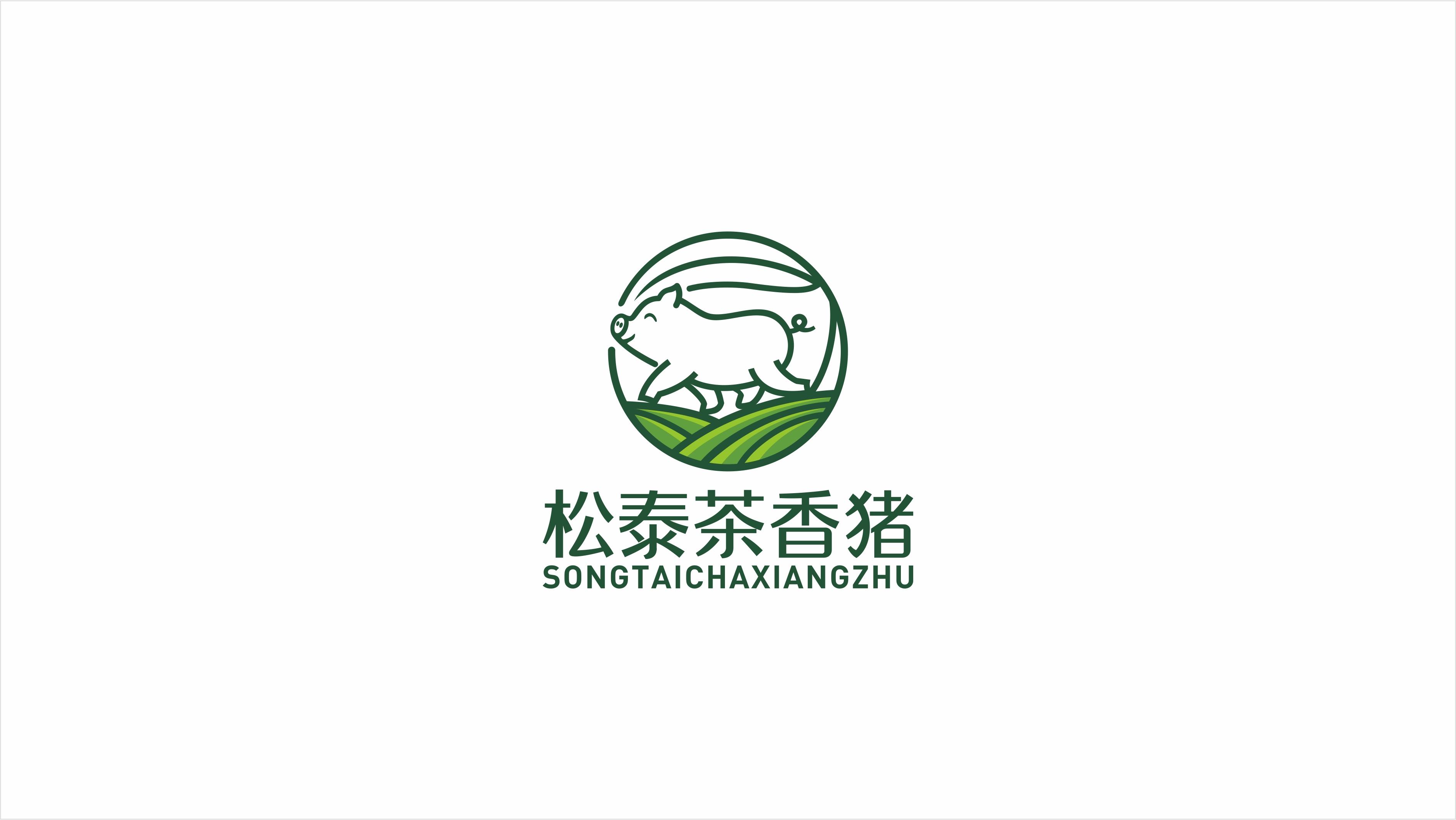 松泰茶香猪品牌LOGO设计