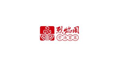 烈火阁餐饮品牌LOGO设计