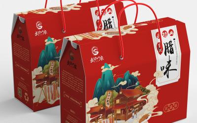 臘味包裝禮盒設計
