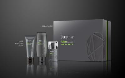 晶新化妆品产品包装设计