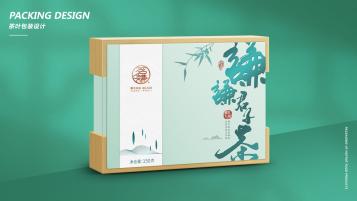 茗谦高端文化茶叶礼盒类包装设计