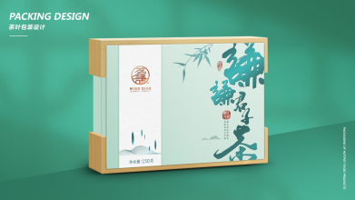 茗謙高端文化茶葉禮盒類包裝設計