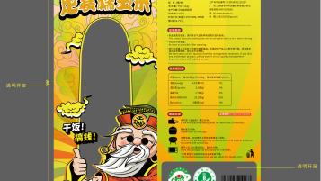 玉歌高端玉米品牌包装设计