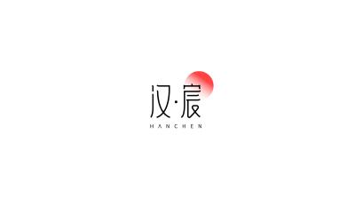 中式化妆品LOGO