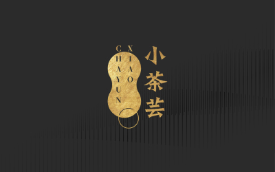 2019小茶芸品牌视觉识别设计...