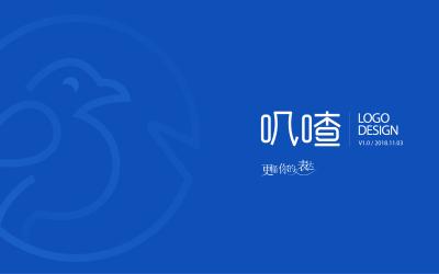 嘰喳科技logo設計