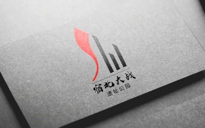 苏北大战遗址公园logo设计