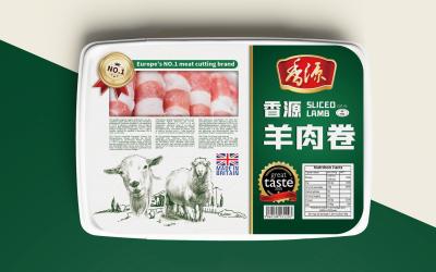 出口羊肉包裝設計
