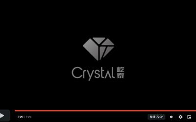 屹泰水晶产品TVC创意