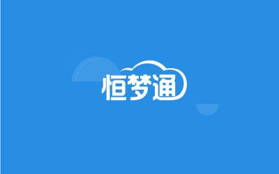 恒梦通科技公司LOGO设计