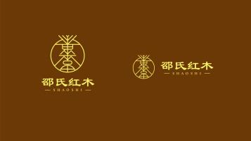 邵氏红木家具品牌LOGO设计