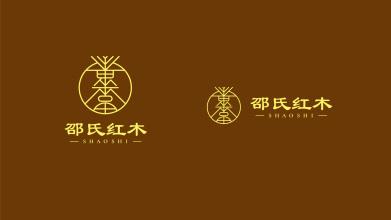 邵氏紅木家具品牌LOGO設計
