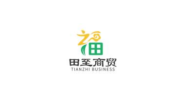 田至食品商贸品牌LOGO亚博客服电话多少
