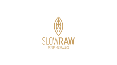 SlowRAW食肉肉健康生活館LOGO設計