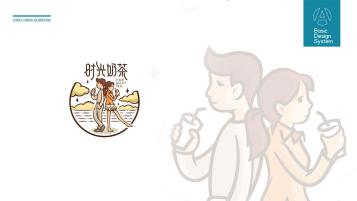時光奶茶品牌LOGO設計