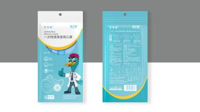 健尔康医用口罩包装设计
