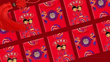 郑维纸业红包包装设计