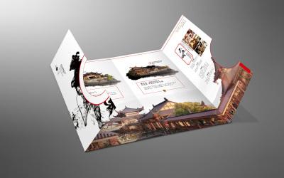 商业地产 折页/包装设计