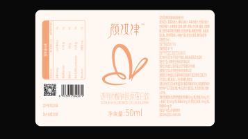 颜汝津饮品类包装延展设计