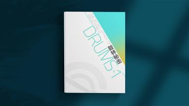 鼓林秘击乐器教材封面设计