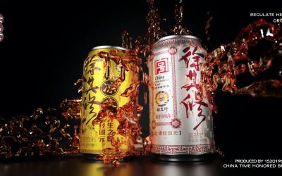 凉茶饮料包装设计及CGI展示