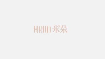hello米朵服饰品牌LOGO设计