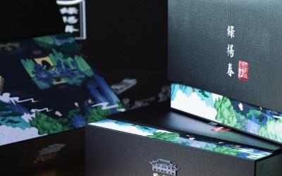 《绿杨春》茶包装设计